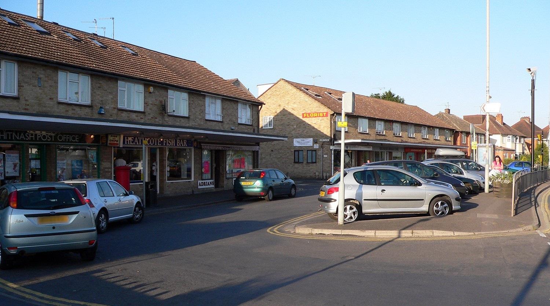 Acre Close Shops